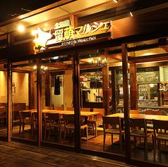 北海道 留萌マルシェ 品川店の写真