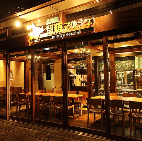 厳選した北海道産食材♪海鮮!お肉!チーズ!増毛の日本酒や北海道産葡萄のワインと♪