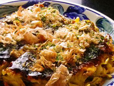 葵のおすすめ料理1