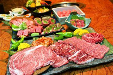 京の焼肉処 弘 本店のおすすめ料理1