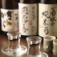 全国各地から厳選した日本酒をご用意してます!季節限定の日本酒もございますので詳しくはスタッフにお尋ねください!