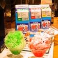 【デザートバー】かき氷