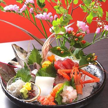 彩季酒家 華々 浜松のおすすめ料理1