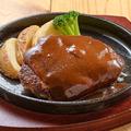 料理メニュー写真伝統の手ごねデミハンバーグ (150g)