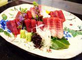 菜遊季 きんよねのおすすめ料理2