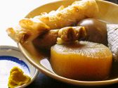葵のおすすめ料理2