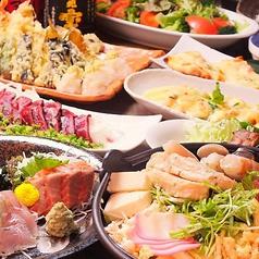 居酒屋 よりみち 八王子店のおすすめ料理1