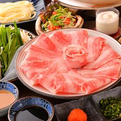 楽座 Rakuza 新宿店のおすすめ料理1