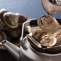 「蛤のやかん焼き」~蛤の出し汁が旨い♪
