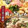 カレーの通販サイト(埼玉)