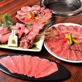 元町ロマンス 多治見店のおすすめ料理2