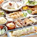 ご宴会シーンに最適なコース料理を多数ご用意しております!コース料理では、当店の本格焼き鳥やこだわり鍋料理、居酒屋ならではの料理等を豊富にお楽しみいただけます。飲み放題プランもお付けしており、お酒とご一緒にご堪能頂けます。