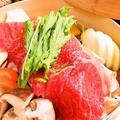 料理メニュー写真阿波牛のセイロ蒸し