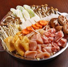 個室でお鍋と鶏料理とりっくのおすすめ料理1