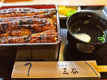 三谷うなぎ屋 高茶屋店のおすすめ料理1