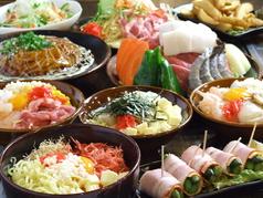 お好み焼き banbanハウスのおすすめ料理1