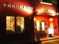 泉佐野のお店です!