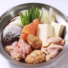 鶏すき鍋(約2人前)