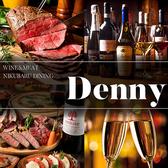 Denny WINE MEAT 横須賀中央東口店の詳細