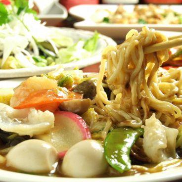 香港厨房 横浜西口店のおすすめ料理1