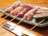 あぶりや吉鳥のおすすめ料理2