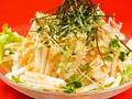 料理メニュー写真大根サラダ(明太ドレッシング)