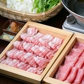 豚郎 伏見店のおすすめ料理2