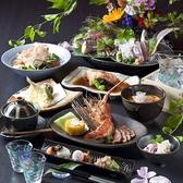 彩季酒家 華々 浜松のおすすめ料理2