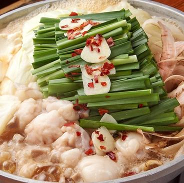 和個室居酒屋 銀虎 Gintoraのおすすめ料理1