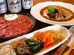 焼肉レストランピットイン 新橋店の特集写真