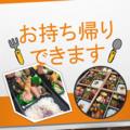 青森 白樺のおすすめ料理1
