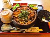 三谷うなぎ屋 高茶屋店のおすすめ料理3