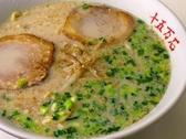 十五万石ラーメン 亀川店のおすすめ料理2