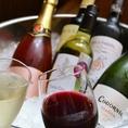 ワインも豊富にそろえています。