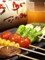 料理メニュー写真玉ねぎ/長ネギ/ピーマン/ししとう/ぎんなん/しいたけ/トマト