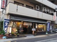 JR兵庫駅より徒歩3分。新開地駅からは徒歩10分です。
