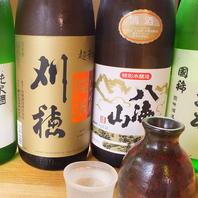 道内外の日本酒&焼酎に合う「和食」がウリ
