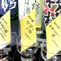 岡山地酒5銘柄以上が飲み放題OKのオプションもご用意!