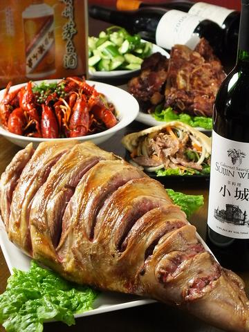 ボリュームたっぷり!羊肉と本格中華を味わって。