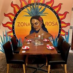 恵比寿 メキシカン ZONAROSA  ソナロッサの写真