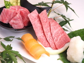清香園 光の森店のおすすめ料理3