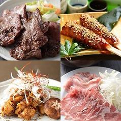 東北商店 錦店のおすすめ料理1