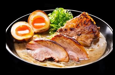 ラーメン こがね家 京都アバンティ店のおすすめ料理1