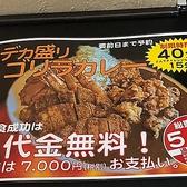 MARUのおすすめ料理3