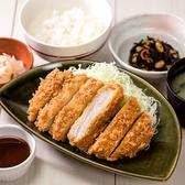 ガスト 立川栄店のおすすめ料理2