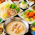 鶏っく 博多駅 筑紫口店のおすすめ料理1
