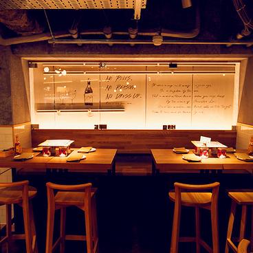 ワイン酒場 ディプント 五反田店の雰囲気1