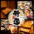 完全個室 居酒屋 新選 shinsen 新橋店のロゴ