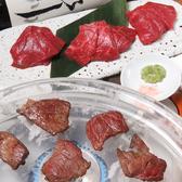 地鶏水炊きと岡山野菜 楽陽堂のおすすめ料理3