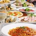 老舗イタリアンの宴会コースが更にお得に!サラダ、おつまみ、メインのグリルチキンに、ピッツァ、パスタも付いて、なんと\4,000!しかも税込で!!今季新登場の、2018年忘年会コースをたっぷり2.5時間の飲み放題付きで!!!